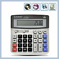 Calculator With Hidden Camera 4GB E02917