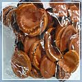 Pcs Silk Rose Petals Rust color 2000 J01652