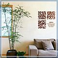 Zebra Stripe Pattern Graffiti Removable Wallpaper JH016