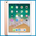 Apple iPad 9.7 (2018) review, specifications, manual and drivers