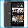 HTC Desire 820G+ dual sim review, specifications, manual and drivers