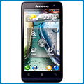 Lenovo P770 review, specifications, manual and drivers