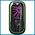 Motorola E1060 review, specifications, manual and drivers