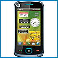 Motorola EX128 review, specifications, manual and drivers