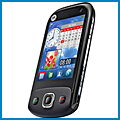 Motorola EX300 review, specifications, manual and drivers