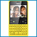 Nokia Asha 210 review, specifications, manual and drivers