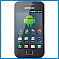 Samsung Galaxy Ace Duos I589 review, specifications, manual and drivers
