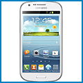 Samsung Galaxy Express I8730 review, specifications, manual and drivers