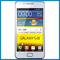 Samsung I9100G Galaxy S II review, specifications, manual and drivers