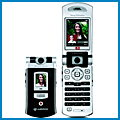 Sony Ericsson V800 review, specifications, manual and drivers