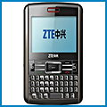 ZTE E811 review, specifications, manual and drivers